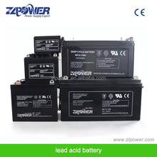 Maintenance free battery 12v 7ah 200ah 300ah ups battery