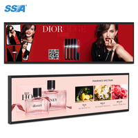 37 inch 2/3 cut special size advertising player horizontal advertising screen stretched bar ultra-wide lcd display
