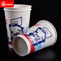 16oz biodegradable export cold soda drink paper cup