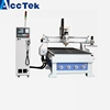 CNC processing center auto tool change wood carving machine ATC cnc router kit cnc drilling machine price