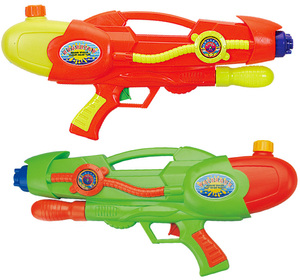Kids weapons shooter toys malaysia game rules white sales jokes water gun in bathroom