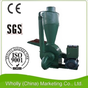 China CE Certificate Factory Small Wood Hammer Mill