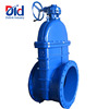 Cast Iron PN800 DN10 Gear Operated Soft Sealing Rubber Non-Rising Seat Flanged Gate Valve