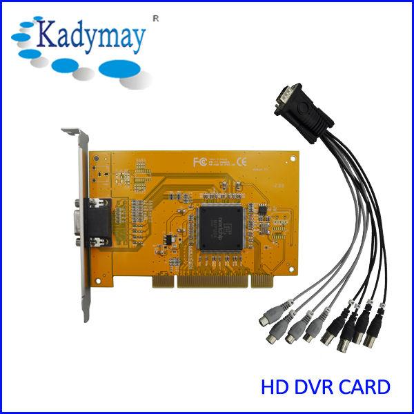 Network Capture Box : Cctv camera video capture card pc ch software dvr h