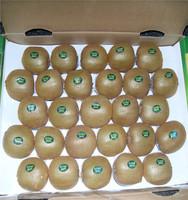 Chinese Fresh Golden Kiwi Fruit Price
