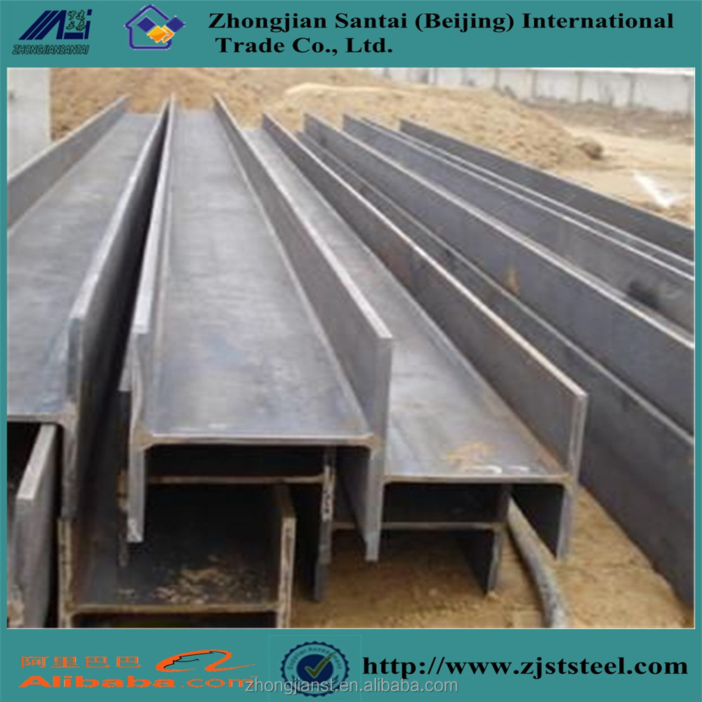 Wide flange beam h-beams size 150x150x7.0x10mm