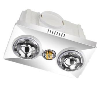Bathroom 3 In 1 Exhaust Fan Light