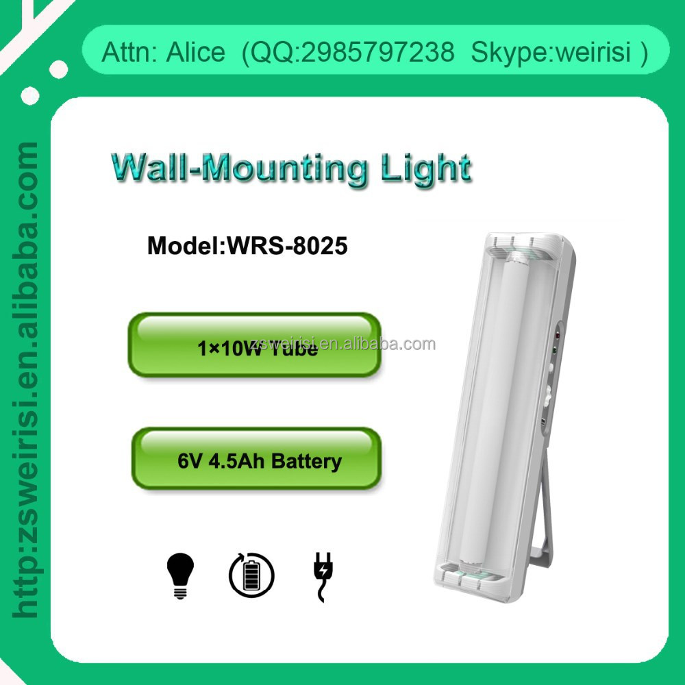 Rechargeable Wall Mounting & Portable Indoor Emergency Lamp with 10W Tube (WRS-8025)