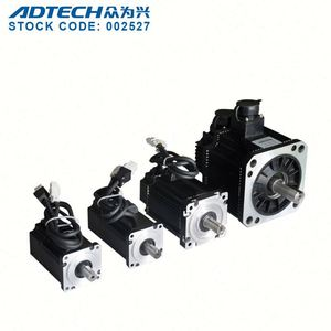 ADTECH DC China Manufacturer Factory Price 12v controller 40kw motor 10kw bldc engine