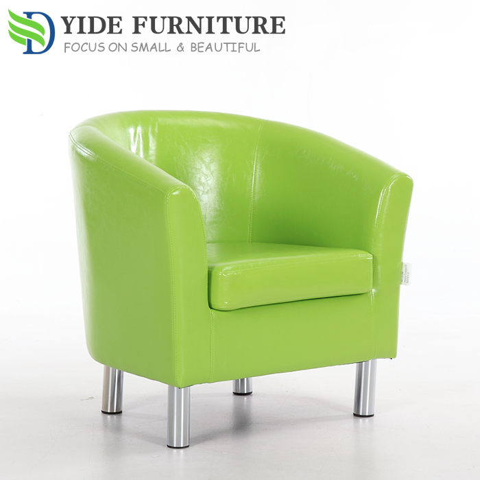 Chinese Furniture Round Swivel Tub Chair With Metal Legs - Buy Round ...