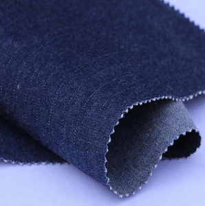 100cotton antistatic demin protective fabric