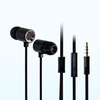 Mobile phone headphones ear plugs black