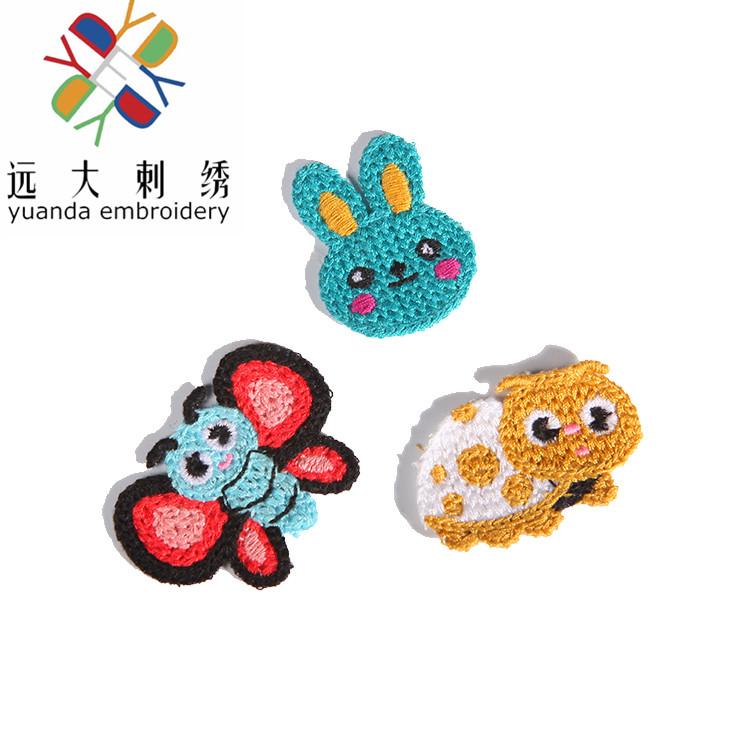 Free Crochet Applique Patterns Pictureimages Photos On Alibaba
