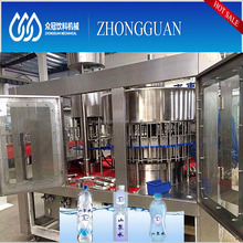 Fully-Automatic RO water bottle filling line/water filling machine/water filling plant