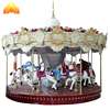 China professional customized amusement attractions for sale 24 seats carousel indoor kids rides with cheap price