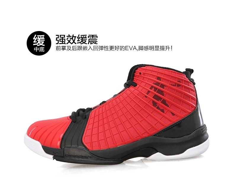 Cheap Size 6 Jordans Cheap Size 6.5 Jordans  8c9f77d31