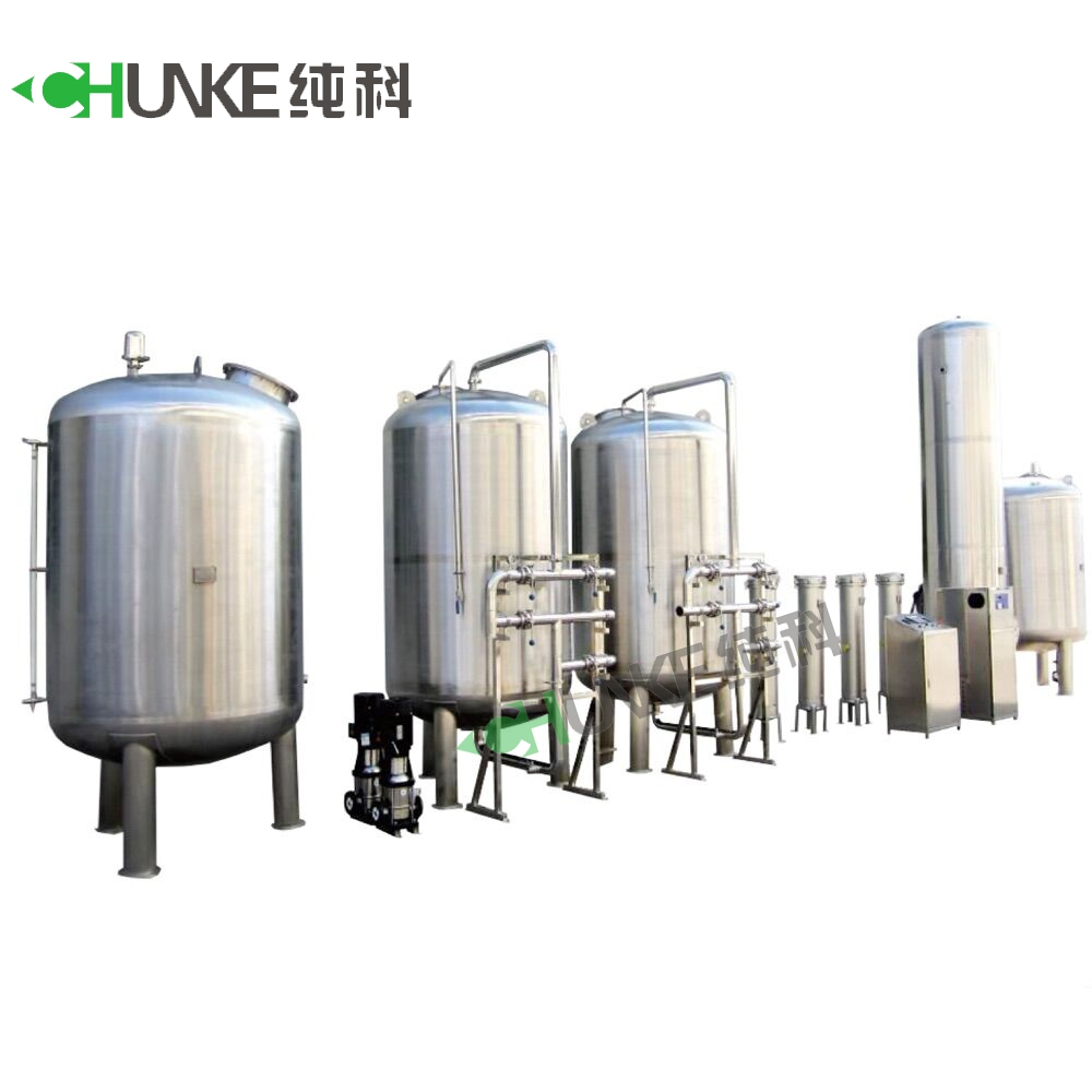Best Quality Stainless Steel Water Filter Tank/Waste Water Treatment Tank/Liquid Storage Tank For Sale
