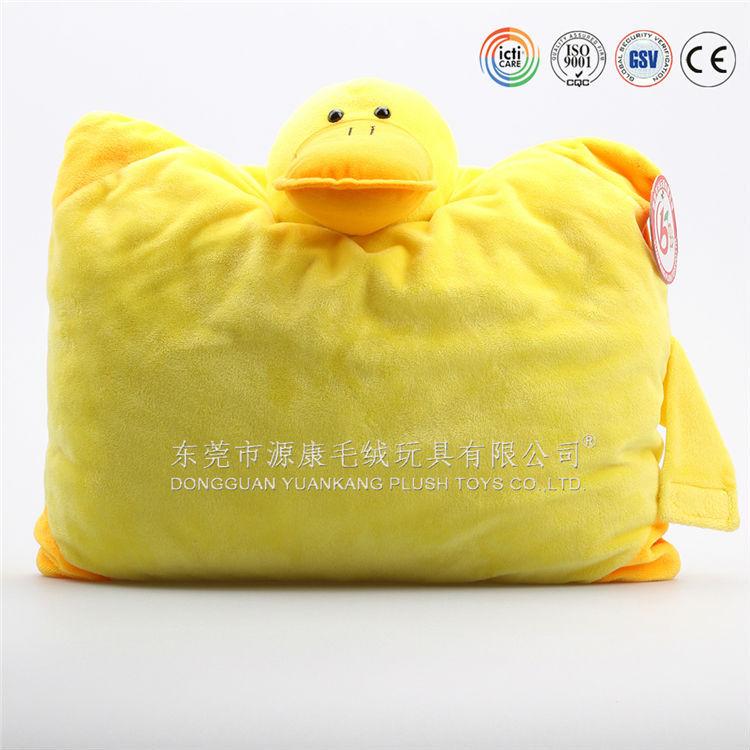 Animal Shaped Body Pillows : Animal Shaped Body Hug Pillow,Hugging Pillow For Kids - Buy Hugging Pillow,Animal Shaped Body ...