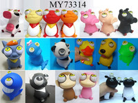 Plastic Duck Toys,Rubber Toys Scream Shrilling Duck - Buy Squeak ...