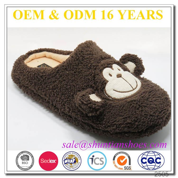 Novelty cute plush cartoon animal monkey slippers