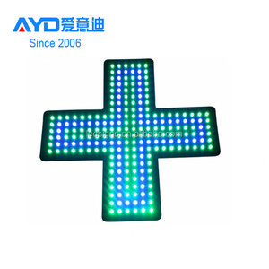 High brightness indoor acrylic surface double color led cross sign for Pharmaceutical Museum