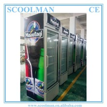 Vertical Commercial Mobile Beer Coolers for Store