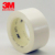 3M Vinyl Tape Ground Warning Tape 3M471/Conformable Colored Tapes