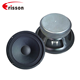High Quality Manufacturers 50 w 8 Inch Car Audio Dj Bass Speakers , Best Price
