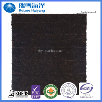 High quality seafood products korea dried laver seaweed