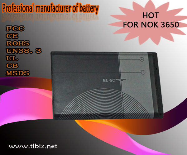 BL-5C 1200mah High Quality Gold Mobile Phone Battery For Nokia 6108/N70/6670/6270/7600/6680/3650/6600/3600//1100/2300