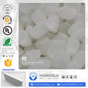 Factory price virgin HDPE/LLDPE 100 granules high density polyethylene