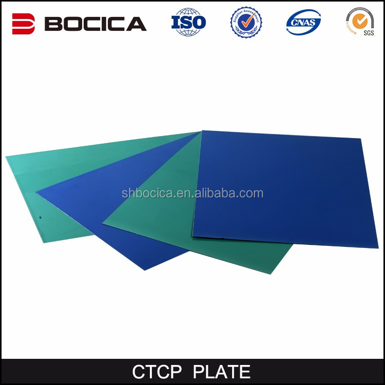 Offset Positive Green UV CTP Plate For Newspaper Printing