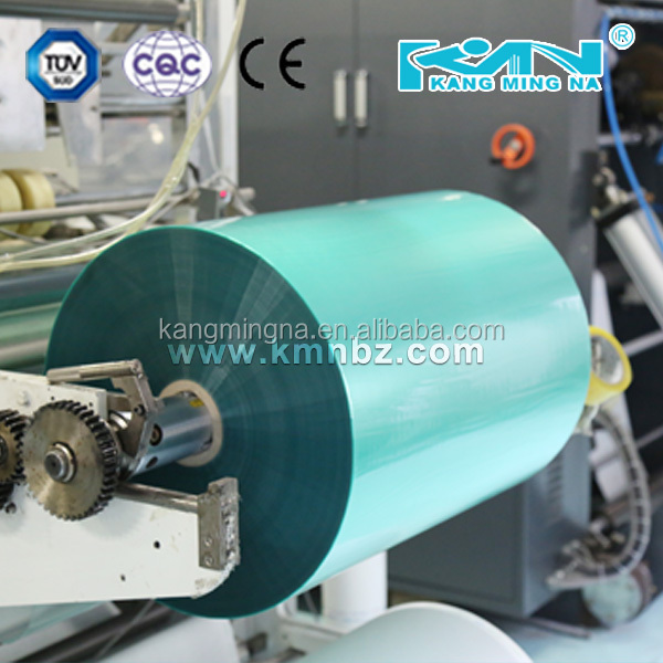 medical laminating compound PET/PE film