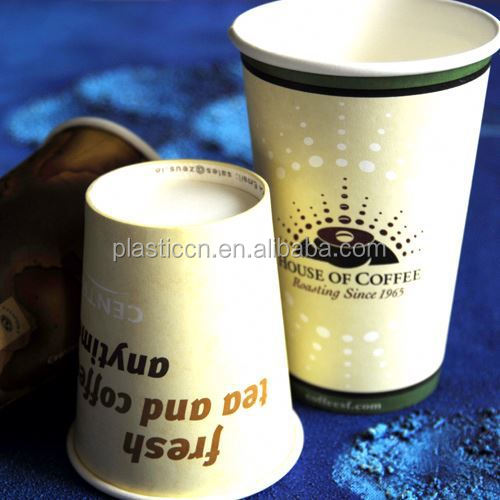paper cup carrier tray, silicone coffee cup lids, 8oz disposable paper cup