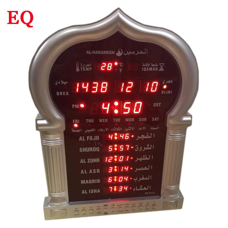 66e081915 مصادر شركات تصنيع المسجد ساعة الحائط والمسجد ساعة الحائط في Alibaba.com