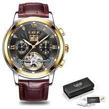 LIGE бизнес часы Мужские автоматические механические Tourbillon часы Роскошные модные спортивные часы из нержавеющей стали мужские Relogio Masculino(Китай)
