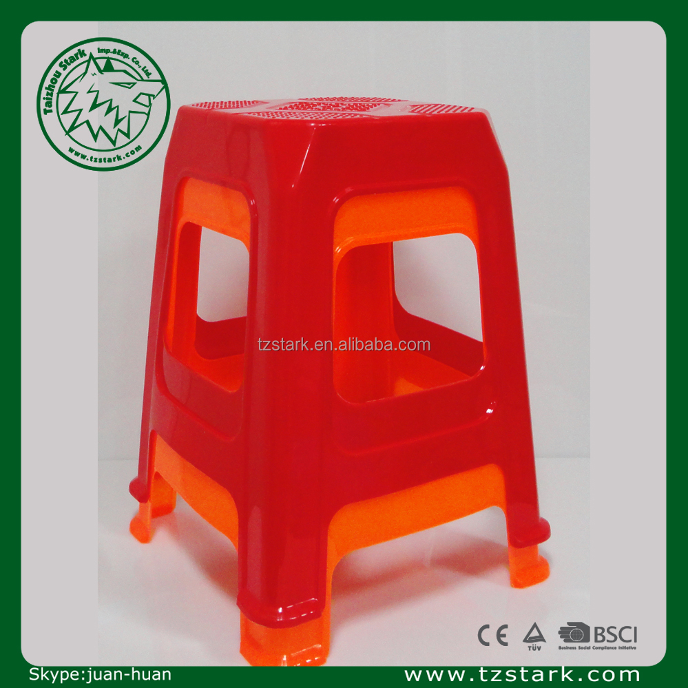 Bathroom Plastic Stool Bathroom Plastic Stool Suppliers and Manufacturers at Alibaba.com  sc 1 st  Alibaba & Bathroom Plastic Stool Bathroom Plastic Stool Suppliers and ... islam-shia.org