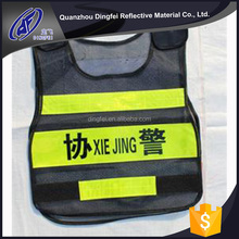 China Supplier High Quality Top Quality Fishing Rescue Safety Reflective Vest