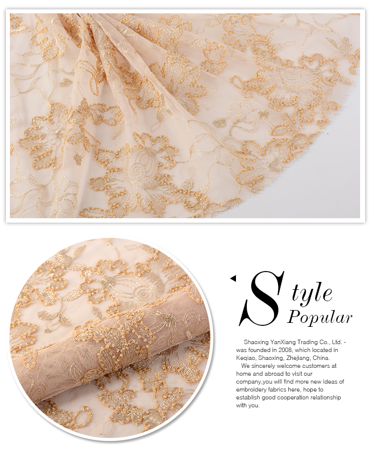 New style beautiful mesh embroidered floral bead pearl lace fabric