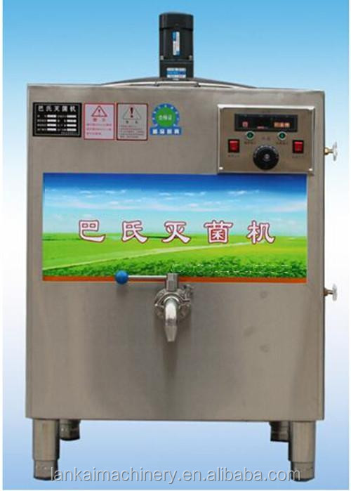 high quality small Pasteurizer for milk / small milk pasteurizer machine/fresh milk pasteurizer
