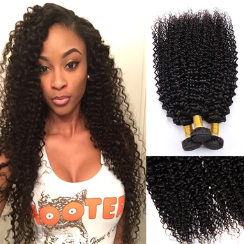 Afro world virgin brazilian different types of curly hair jerry afro world virgin brazilian different types of curly hair jerry curly hair weave braid hair accept urmus Gallery