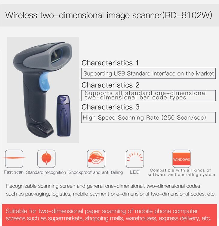 8102w Mobile Payment Computer Screen Support Handheld 1D2D wireless barcode scanner machine