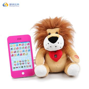 Popular Kids Toys Stuffed Animals Large Plush Lions With Ir Control