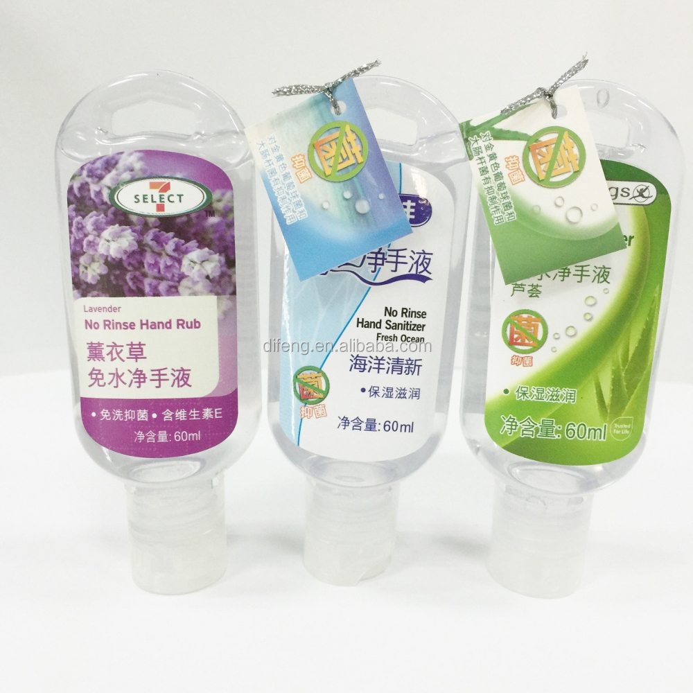 aloe flavor 75% alcohol water free hand sanitizer gel