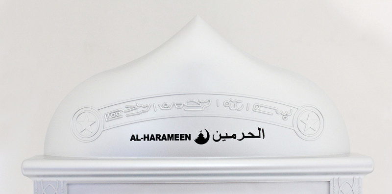 Image result for al Harameen Watches banner