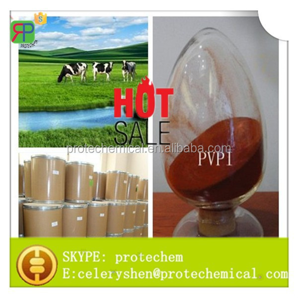 PROTECHEM supply cow breeding farm disinfectant /Antiseptic raw material povidone iodine