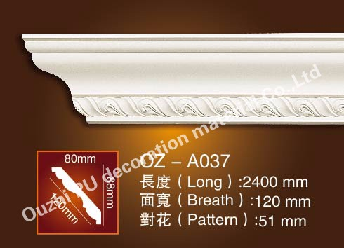 Wall Panel Polyurethane Plastic Crown Moulding For Ceiling Decor ...