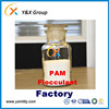 wholesale alibaba chemicals poly acrylamide cationic powder