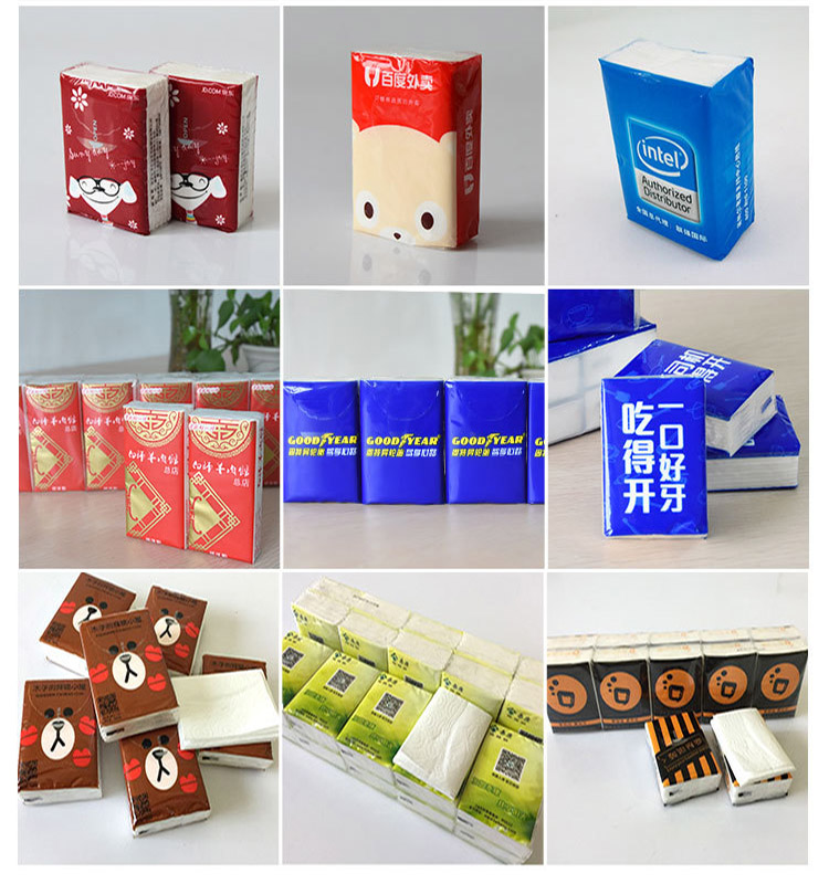 Promotion printed best 3-ply best price decorative pocket tissue