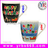 Merry Christmas Gifts!!! Wonder Color Changing Magic Mugs